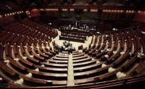 Cameradeputati