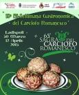 sagracarciofo2