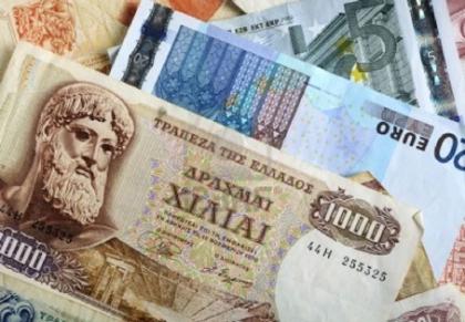 euro-dracma