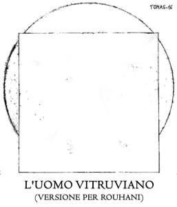 vignetta-statue-vitruviano