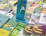 Salone-Libro-Iperborea-4